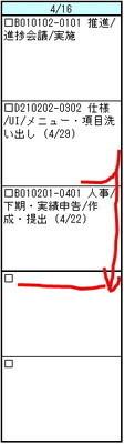 53N034_003.jpg
